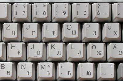 tastatur_kyrillisch.jpg